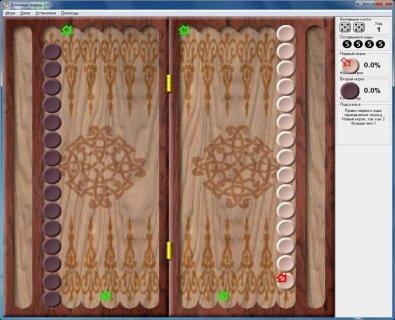 Игра Длинные нарды 2.0
